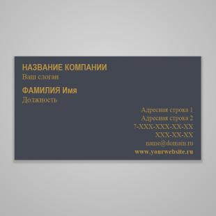 grey_bg_silk