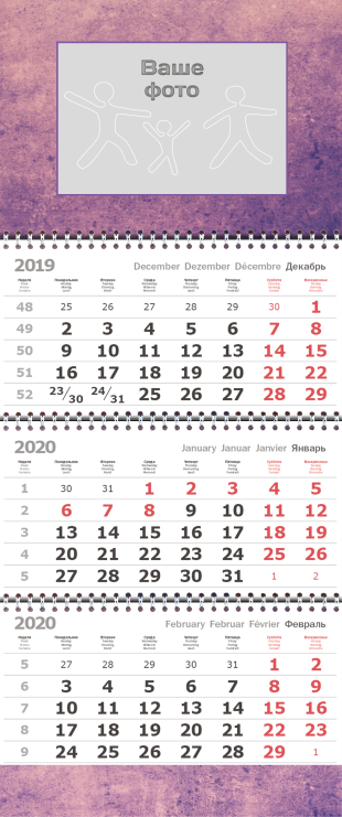 grunge1_calendar