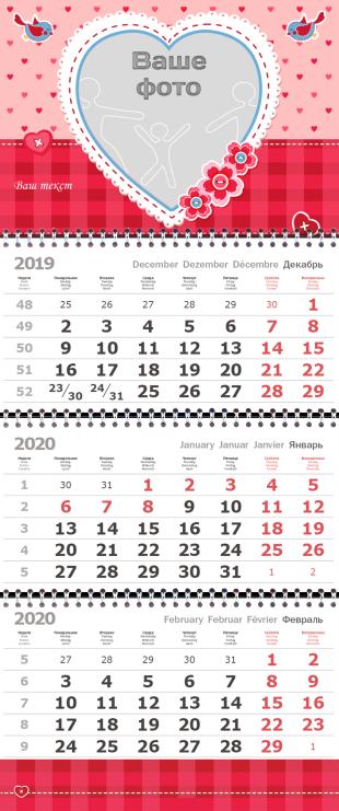 hearts_1_calendar