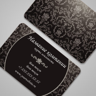 ornament_01_card