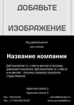 photo_1_list