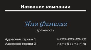 simple_black_magnet