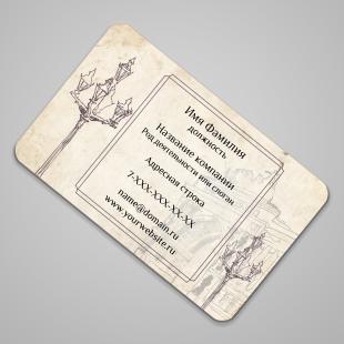 spb-02_card
