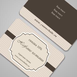 strip3_card