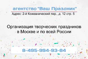 tabl_gor_003