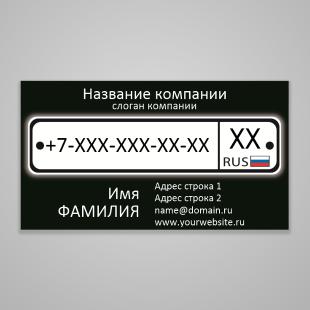 taxi-03