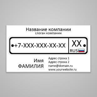 taxi-03_white