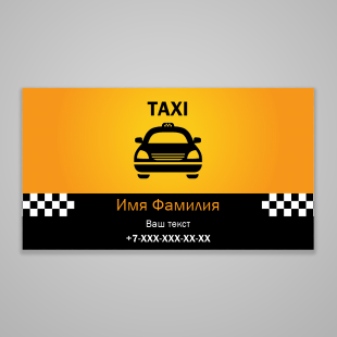 taxi_05