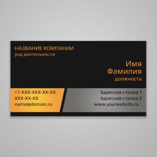 taxi_08