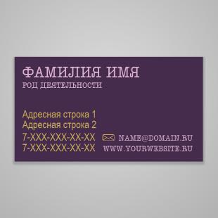 text_1_magnet