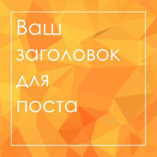 yellowbg_insta